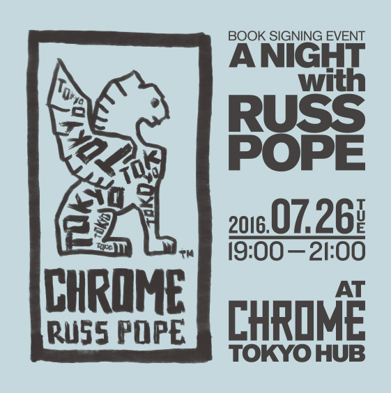 chrome-russpope-event-0726-b