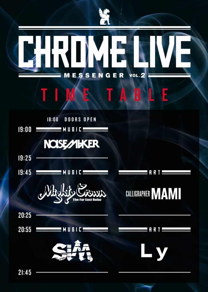 chrome16q-live-2nd-time-table-b